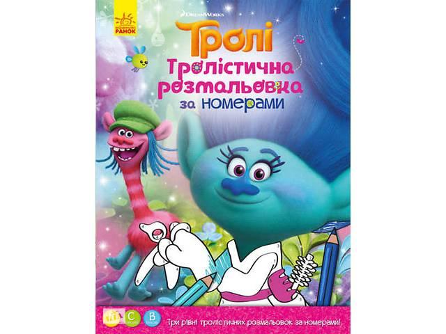 Гр Книга