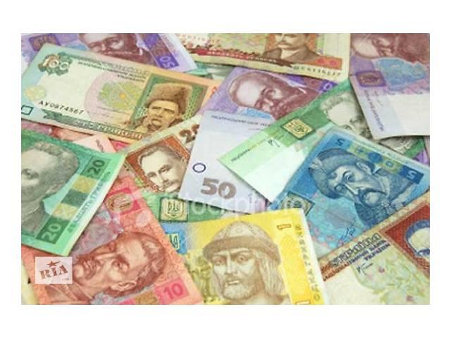 продам Деньги на Ваши нужды !! бу в Тернопольской области