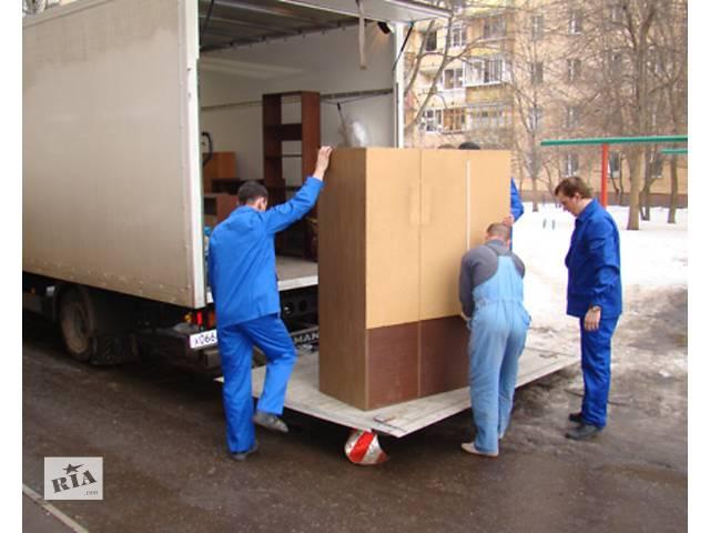 продам Грузчики в городе Киев бу  в Украине