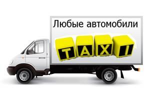Грузчики и грузовые перевозки Полтава,разнорабочий недорого.