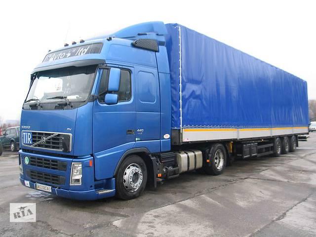 бу Грузоперевозки 2-22 тонны  в Украине