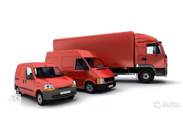 бу Грузоперевозки по всей Украине, домашние переезды, перевозка грузов от 1 до 50 тонн  в Украине