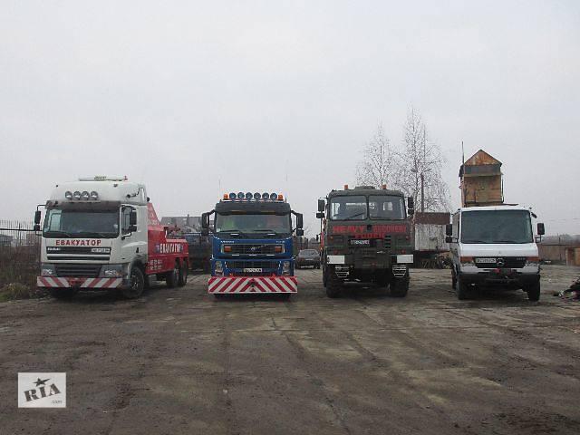Грузовои Еваеуатор  Львов 50 тонн- объявление о продаже  в Луцке