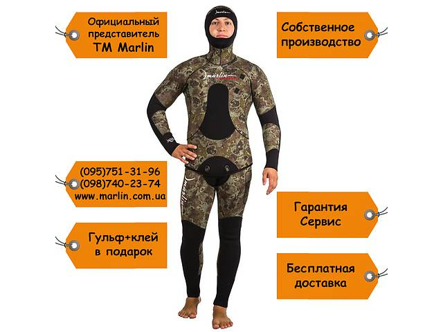 продам Гидрокостюм Marlin Camoskin Green (5, 7, 9 мм) бу в Мариуполе (Донецкой обл.)