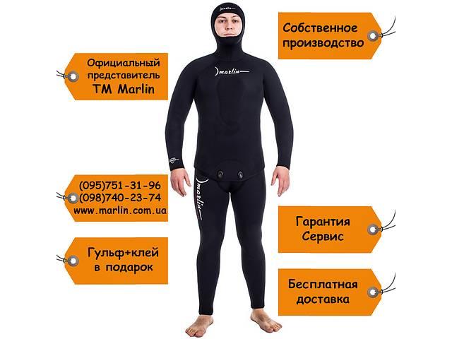 продам Гидрокостюм Marlin Sarmat (5, 7, 9 мм) бу в Мариуполе (Донецкой обл.)
