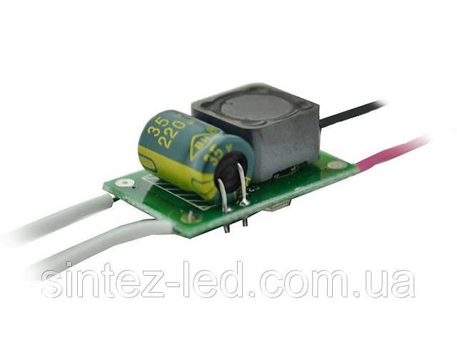 Драйвер для світлодіодів безкорпусною 3x3W/1x10W 12-24V LED 900mA Код. 59542- объявление о продаже  в Києві