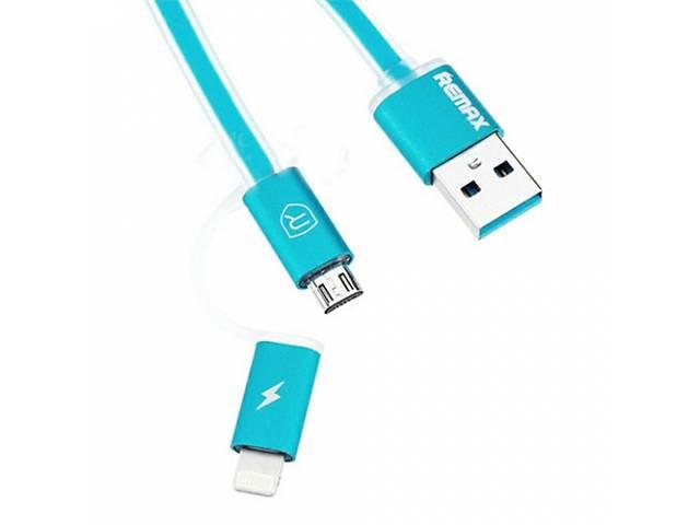 купить бу Кабель Remax Aurora Combo 2-in-1 Lightning/micro USB 1 м Blue (hub_3456) в Киеве