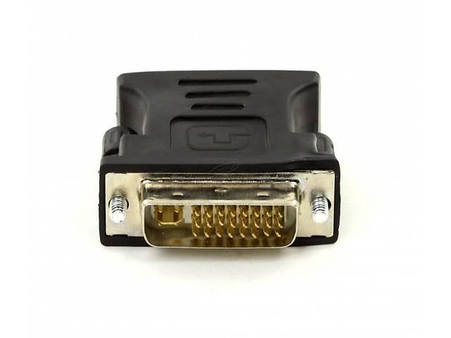бу Переходник DVI (24+5 pin male) - VGA/DSUB (15 pin female)  в Ровно