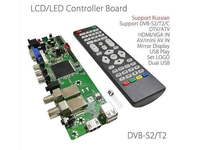 Скалер QT526C T. S512. 69 DVB-S2 DVB-T2 DVB-C- объявление о продаже  в Хмельницком