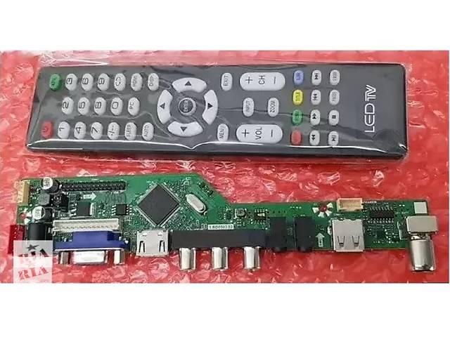 Универсальный скалер M53V5.1-C- объявление о продаже  в Хмельницком