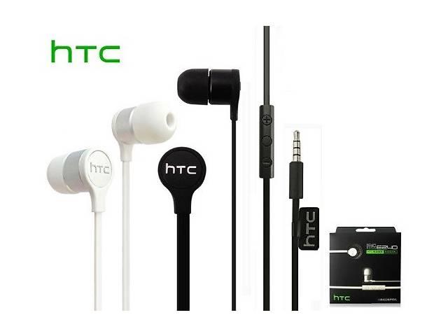 Наушники гарнитура E240 для HTC One M7- объявление о продаже  в Києві