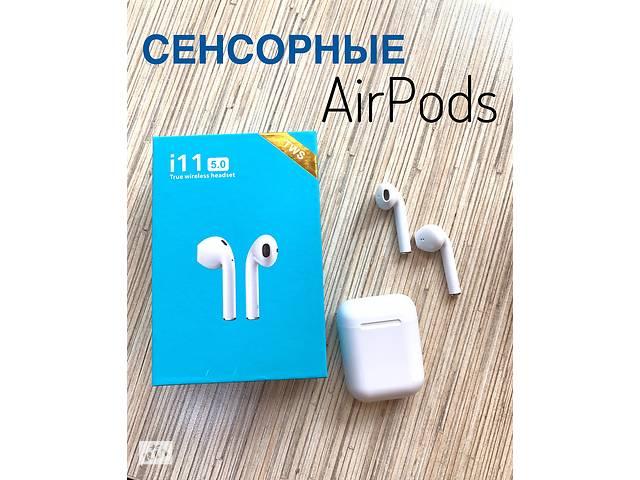 Наушники сенсорные Bluetooth Apple AirPods iFans i11-TWS Touch- объявление о продаже  в Хмельницком