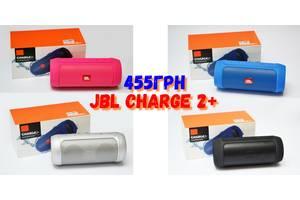 Новые Беспроводные (Bluetooth) гарнитуры JBL