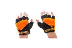 Новые Боксерские перчатки Matsa