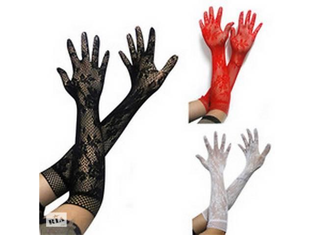 продам Перчатки длинные ажурные сеточка черные белые красные женские бу в Дніпрі (Дніпропетровськ)