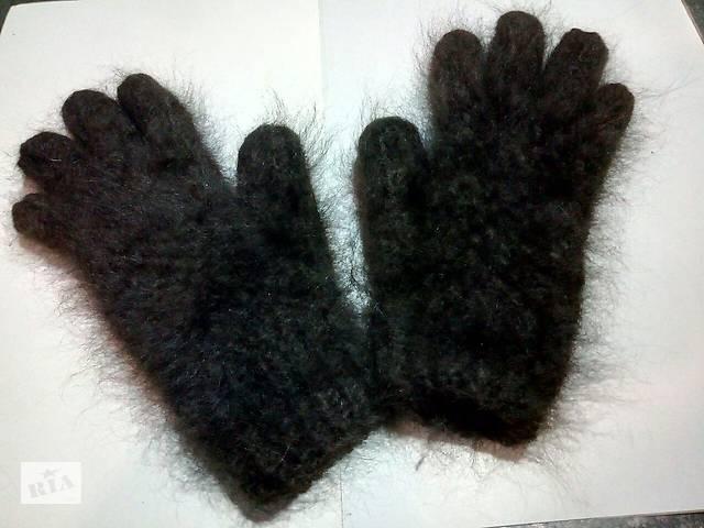 бу Перчатки из собачьей шерсти в Днепре (Днепропетровск)