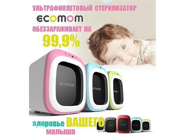 купить бу Дитячий УФ+Аніонний стерилізатор(Новинка) ДРОПШИППИНГ в Одесі