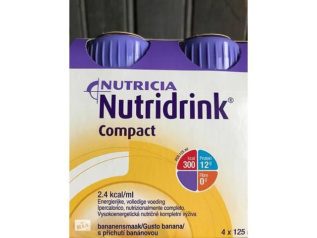 Нутридринк Компакт / Nutridrink Compact Nutricia Нутриция