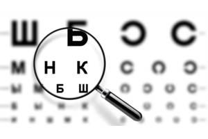 Товары для зрения