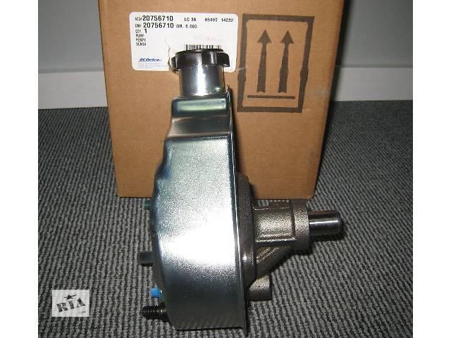 Hummer H2 2003 - 2008 р. Насос гідропідсилювача керма AC DELCO 20756710 .- объявление о продаже  в Києві