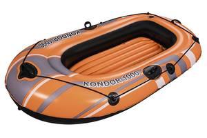 Новые Лодки для рыбалки