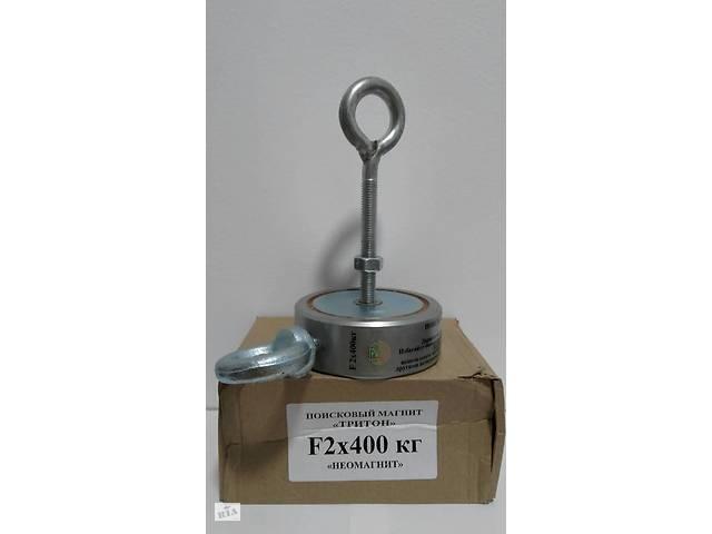 продам Пошуковий Магніт Пошуковий Магніт Тритон F2*400 кг+Доставка! бу в Луцьку