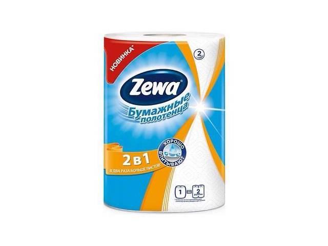 бу Бумажные полотенца Zewa 2 в 1 2-слойные 1 шт (7322540827743) в Киеве