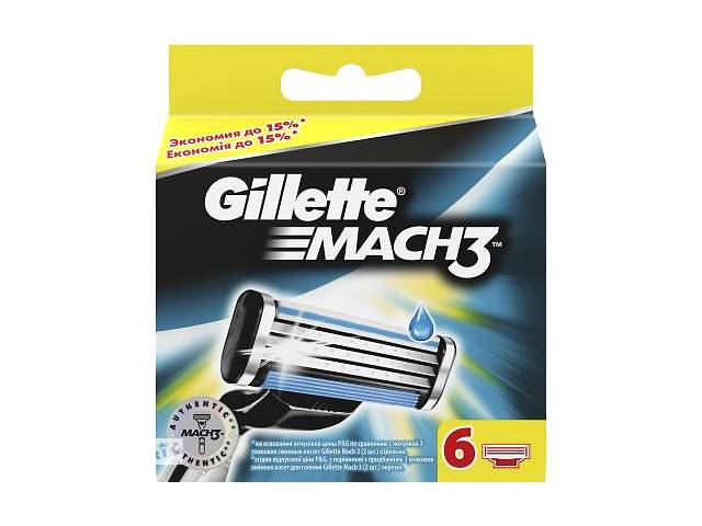 купить бу Сменные кассеты Gillette Mach3, 6 шт (7702018408832) в Киеве