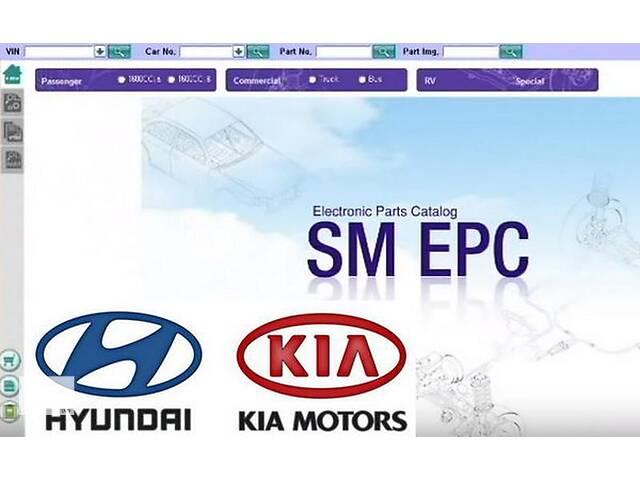 Hyundai, KIA SM EPC - установка каталога запчастей для Hyundai!- объявление о продаже  в Днепре (Днепропетровск)
