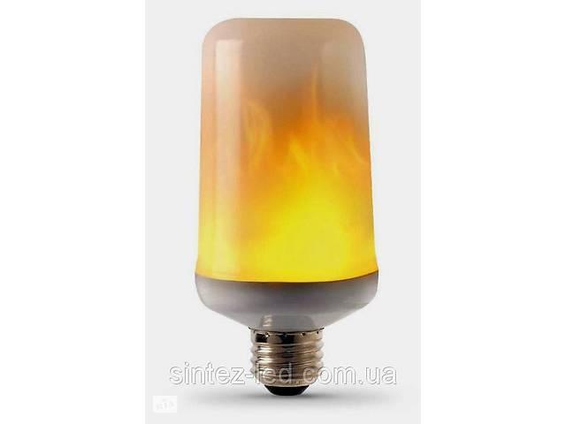 бу Декоративная светодиодная лампа живой огонь FIREFLUX 5W E27 3 режима 220V Код.59402 в Киеве