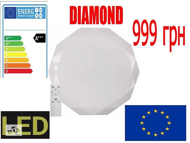 бу РОЗПРОДАЖ !!! Смарт LED-світильник з пультом 60W пік 70W LUMANO в Дніпрі (Дніпропетровськ)