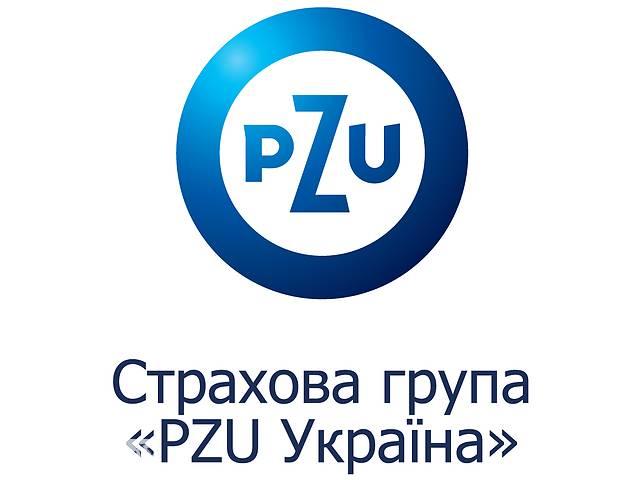 продам Страховка PZU (ПЗУ) для открытия визы, без виз бу в Кривом Роге (Днепропетровской обл.)