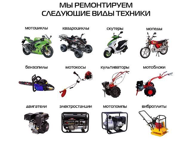 купить бу Продам в Лисичанську