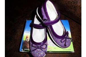 Дитяче ортопедичне взуття Київ  купити нові і бу Дитяче взуття ... 5ff371a9ef2cb