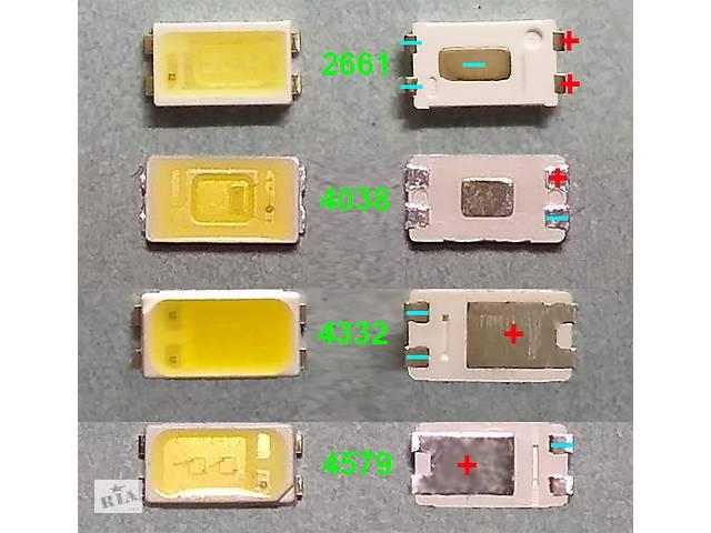 Светодиоды торцевой подсветки матрицы LED телевизора smd 5630 3V-6V- объявление о продаже  в Николаеве