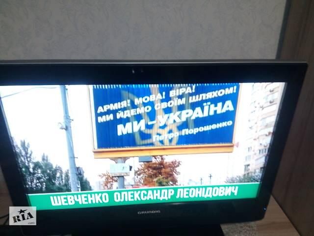 купить бу Продам телевізор марки Grundig 32' в Дрогобыче