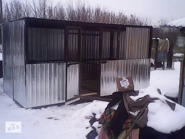 бу изготовим вольер в Донецькій области