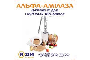 Амилосубтилин ENZIM - Фермент для производства виски, пива