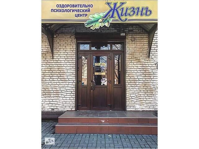 купить бу Реабилитация   в Украине