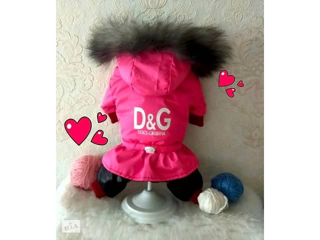 бу Зимняя одежда для собак девочек в Николаеве