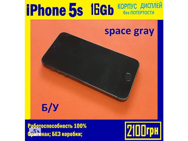 продам iPhone 5s16Gb•Space gray•Оригинал•Неверлок•Б/У в идеальн. состоянии•Айфон 5с•Работает-100% бу в Хмельницком
