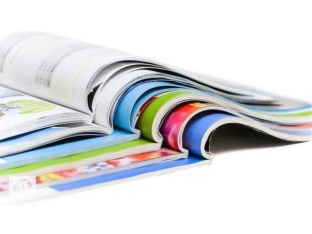 продам Разнорабочие на печатную редакцию бу  в Украине