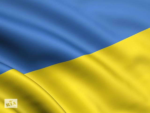 купить бу Государственный судовой флаг Украины в Херсоне