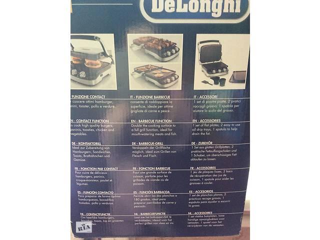 купить бу DeLonghi CGH912C аэрогриль в Киеве