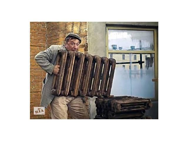 Реставрація прочищення чавунних батарей (радіаторів опалення)- объявление о продаже  в Чернігові