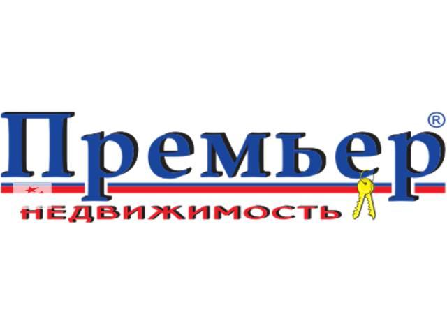 бу Менеджер по продаже недвижимости в Одессе