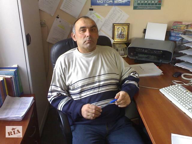 бу Послуги Адвоката  (працюю по Хмельницькій області та Україні)  в Украине