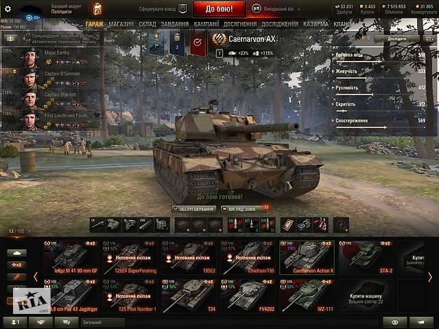 купить бу World of Tanks Аккаунт в Черкасах