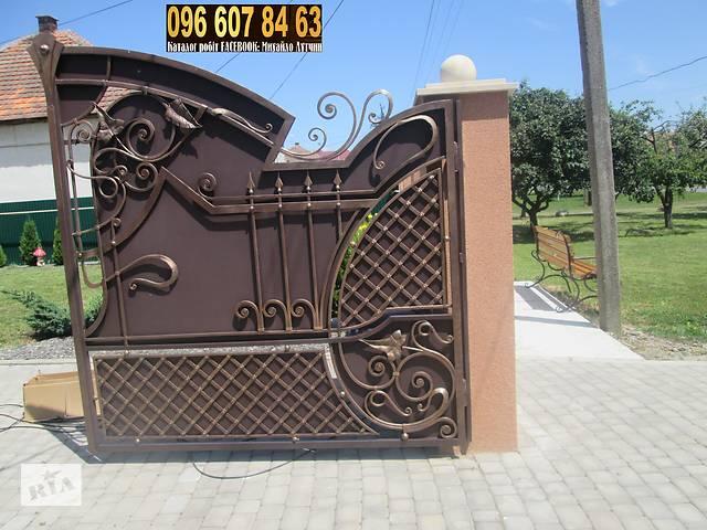 бу ковка воріт, ковані ворота, забори, балкони, вироби, художня ковка в Ивано-Франковске
