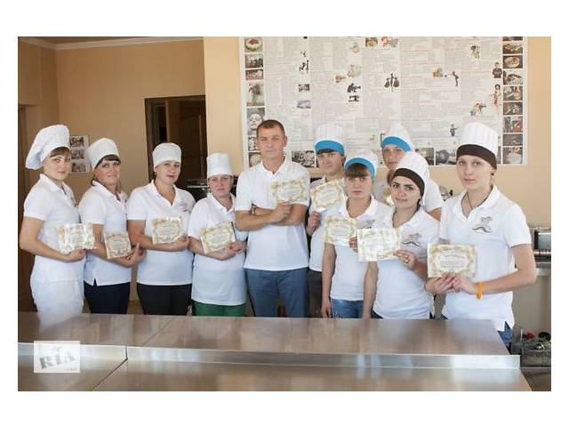 бу Кулинарные курсы в Киеве